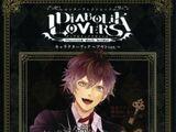 Diabolik Lovers Libro Personaje - Ayato Sakamaki