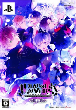 Edición Limitada - Diabolik Lovers ~Haunted Dark Bridal~