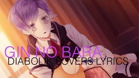 "KANATO SAKAMAKI Yuki Kaji DIABOLIK LOVERS ""GIN NO BARA' JAPANESE LYRICS"