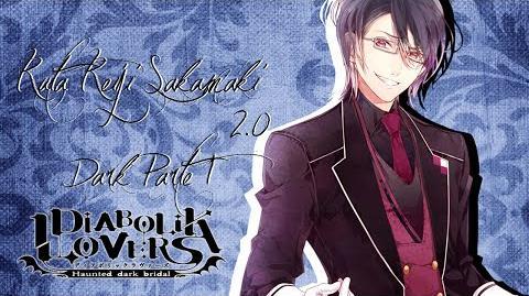 Juguemos a Diabolik Lovers ~Haunted Dark Bridal~ 2.0 - Ruta DARK Parte 1 Reiji Sakamaki