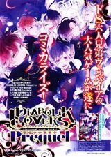 Ayato Sakamaki (Prequel) - Manga