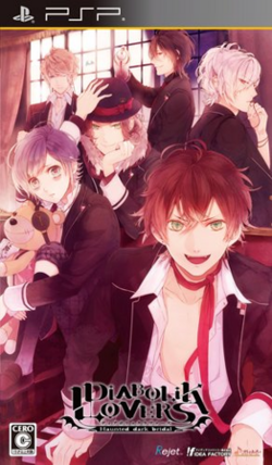 Edición Regular - Diabolik Lovers ~Haunted Dark Bridal~