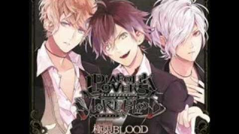 "DIABOLIK LOVERS MORE BLOOD OP ""Unlimited Blood"" Full Version."