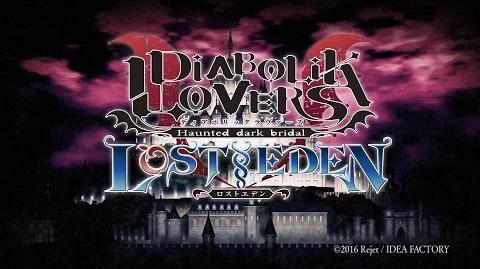 PS Vita「DIABOLIK LOVERS LOST EDEN」 オープニングムービー
