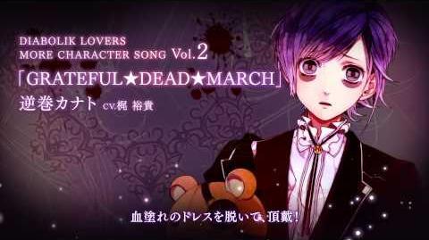 DIABOLIK LOVERS MORE CHARACTER SONG Vol.2 逆巻カナト PV