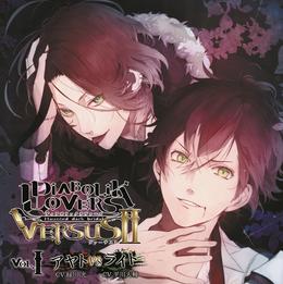 Versus II Ayato VS. Laito