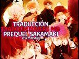 Prólogo (MORE,BLOOD Sakamaki Prequel) - Manga
