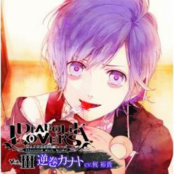 Do-s vampire kanato