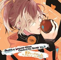Diabolik Lovers MORE CHARACTER SONG Vol.7