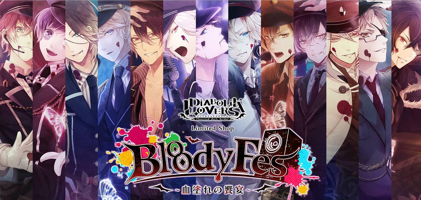 Bloodyfes