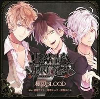 CD 8 (Shu)