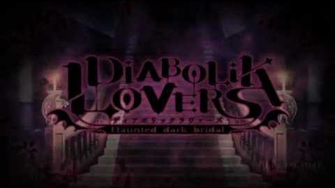 【Rejet オトメイト】DIABOLIK LOVERS OPムービー