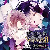 Diabolik Lovers VERSUS II Vol.5 Ruki VS Kou Cover
