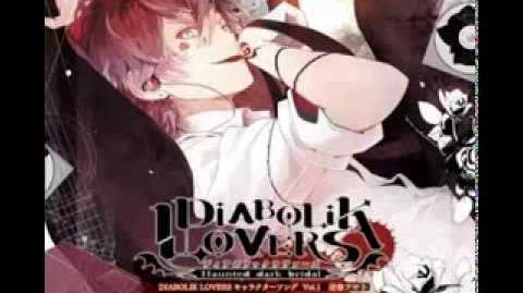 Diabolik Lovers Character Song Ayato Sakamaki
