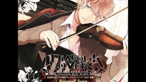 Diabolik Lover Shuu Sakamaki Character song Farewell Song