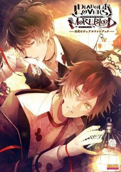 Diabolik Lovers MORE,BLOOD Fan Book Oficial