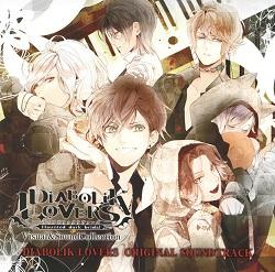 Dialovers-Original Soundtrack - Cover