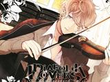 Diabolik Lovers Vol.5 Shu Sakamaki (CD Personaje)