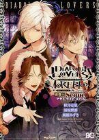 Diabolik Lovers MORE,BLOOD Sequel - Ayato Laito Subaru Edition Cover