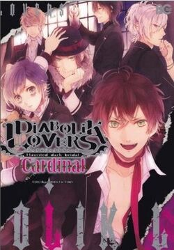 Manga Diabolik Lovers ~Haunted Dark Bridal~ Cardinal