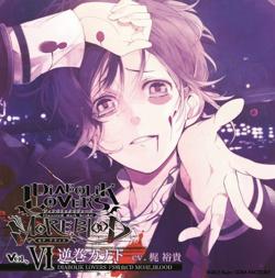 MORE,BLOOD Vol.6 Kanato