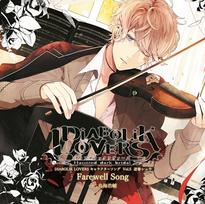 CD 5 (Shu)