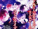 Prólogo (Prequel) - Manga