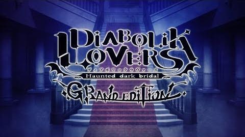 Revolaid/NOTICIAS NOTICIAS, Diabolik Lovers Grand Edition