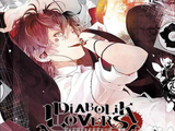 Diabolik Lovers Vol.1 Ayato Sakamaki (CD Personaje)