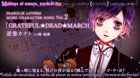 【Rejet】DIABOLIK LOVERS MORE CHARACTER SONG Vol.2 Sakamaki Kanato PV