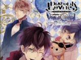 Fan Book Oficial de Diabolik Lovers Vandead Carnival (Novela visual)
