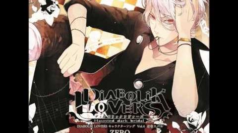 Diabolik Lovers ~ Subaru Character Song (FULL) Zero