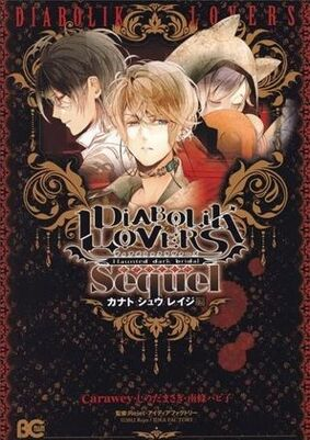 Manga Diabolik Lovers ~Haunted Dark Bridal~ Edición Kanato • Shu • Reiji (Sequel)