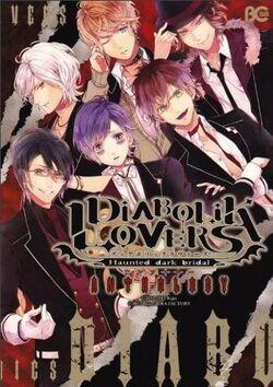 Manga Diabolik Lovers ~Haunted Dark Bridal~ Anthology