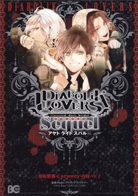 Manga Diabolik Lovers ~Haunted Dark Bridal~ Edición Ayato • Laito • Subaru (Sequel)