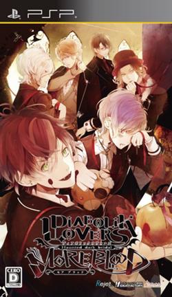 Edición Regular - Diabolik Lovers MORE,BLOOD