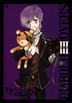 DVD 2 (Kanato)