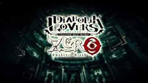 【Rejet】DIABOLIK LOVERS ZERO PV-3