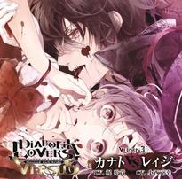 CD 4 (Kanato)