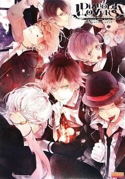 Diabolik Lovers ~Haunted Dark Bridal~ Fan Book Oficial