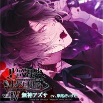 MORE,BLOOD Vol.4 Azusa Mukami