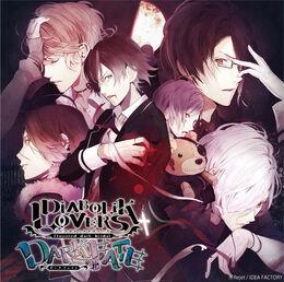 Darkfatevol2cover