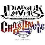Diabolik Lovers CHAOS LINEAGE logo
