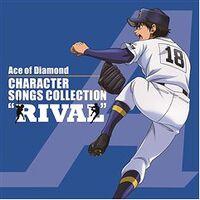 Rival Cover