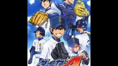 Diamond no Ace Full Ending 2 OST Soundtrack Glory instrumental