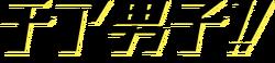 Logo.cheer.boys