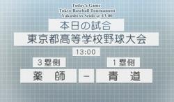 Yakushi.vs.seidou