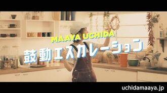 内田真礼 9th single「鼓動エスカレーション」MV short ver.