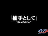 As a Catcher