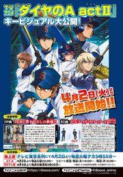 Daiya act 2 anime